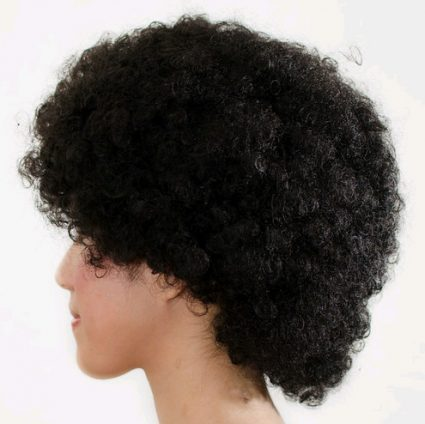 fro wig side view